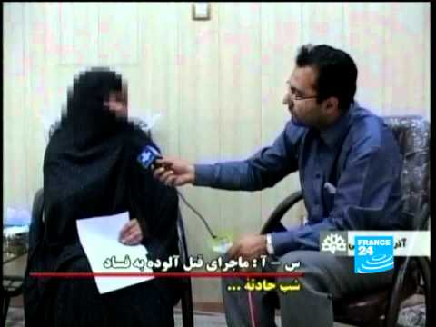 Une ex-codétenue de Sakineh Mohammadi Ashtiani témoigne