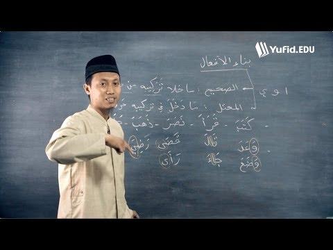 Belajar Bahasa Arab Ilmu Nahwu Shorof Bina' Af-'al بناء الأفعال (seri 008)