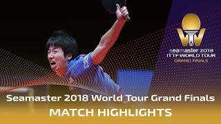 Jun Mizutani vs Liang Jingkun   2018 ITTF World Tour Grand Finals Highlights (1/4)