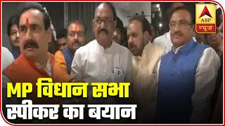 Congress Resignations Have Been Submitted: MP VS Speaker   ABP News