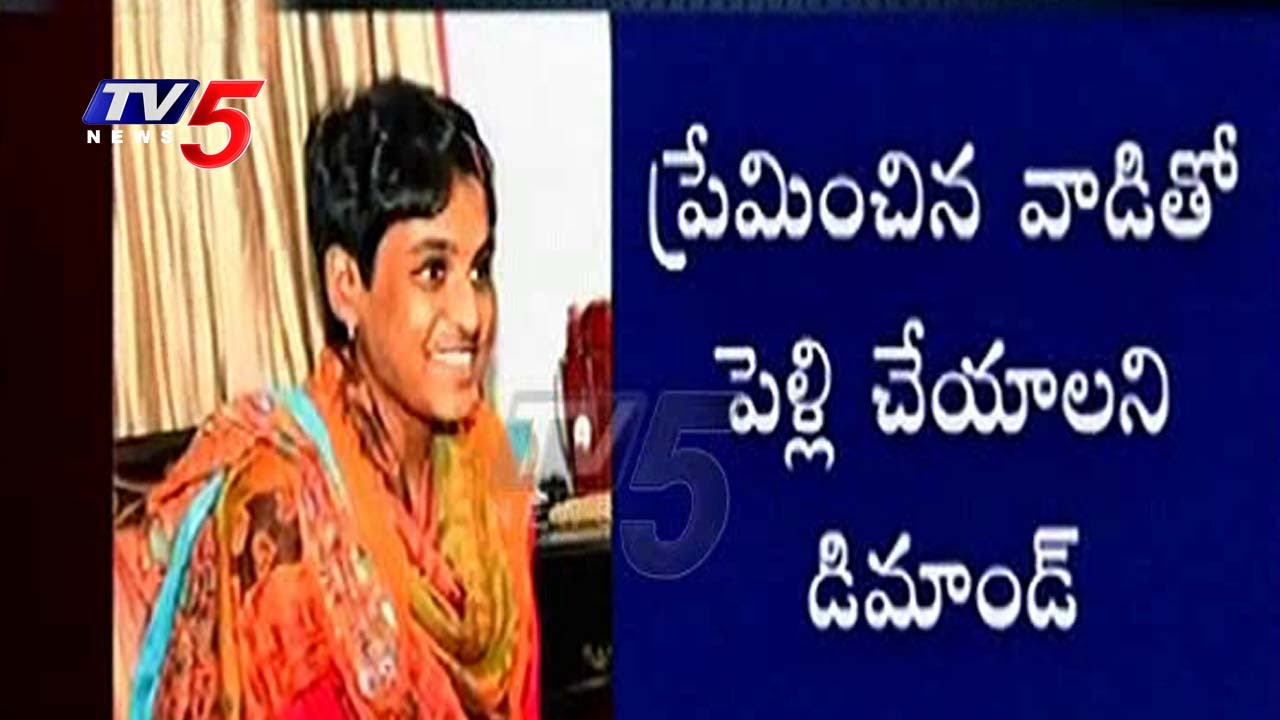 Cm Kcr Adopted Daughter Pratyusha Wants To Marry Her Lover  Hyderabad   Tv5 News  Youtube