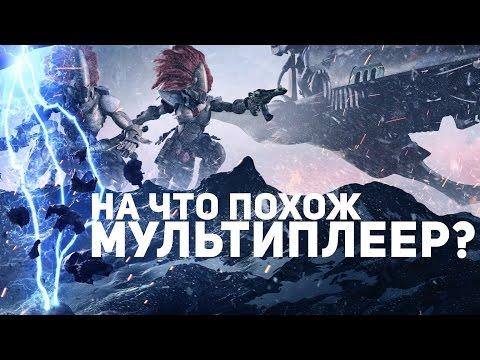 WH40K: Dawn of War 3 | На что похож мультиплеер?
