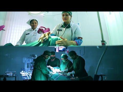 Documentary on Bangladesh Boarder Guard Hospital