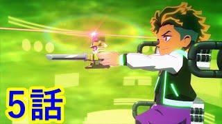 【キャップ革命ボトルマン】 第5話 『緑の狙撃手(スナイパー)!ギョクロックは外さない』