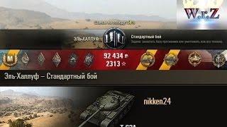 Т-62А  14 фрагов на 10-ом уровне – ВОЗМОЖНО!  Эль-Халлуф  World of Tanks 0.9.14 WОT