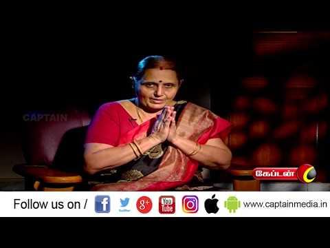 மூட்டு வலி நீங்க இதை சாப்பிட்டால் போதும் || #பாட்டி_வைத்தியம்   Like: https://www.facebook.com/CaptainTelevision/ Follow: https://twitter.com/captainnewstv Web:  http://www.captainmedia.in