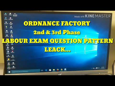 ORDNANCE FACTORY BOARD 2nd & 3rd phase  LABOURS EXAM QUESTION PAPER LEACK.. education