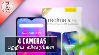 (தமிழ்) Realme 5 Pro (Quad Cam | SD712 | 14k) - Unboxing and Hands On Review