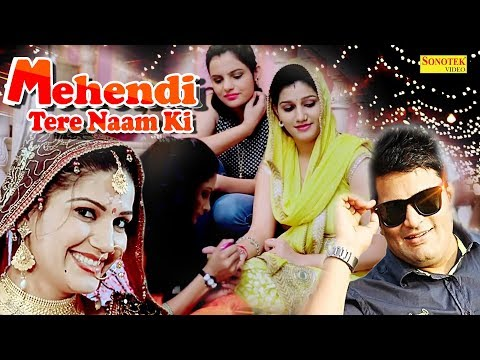 Sapna Official Song :- Ramjhol By Sapna Chaudhary & Raju Punjabi | Latest Haryanvi Song 2018