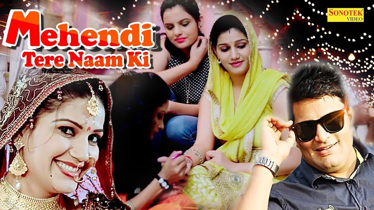 Mehendi Tere Naam Ki :- By Sapna Chaudhary & Raju Punjabi | Latest Haryanvi  Song 2018 by Sonotek Haryanvi