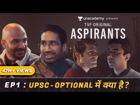 TVF's Aspirants | Episode 1 | UPSC - Optional Me Kya Hai?