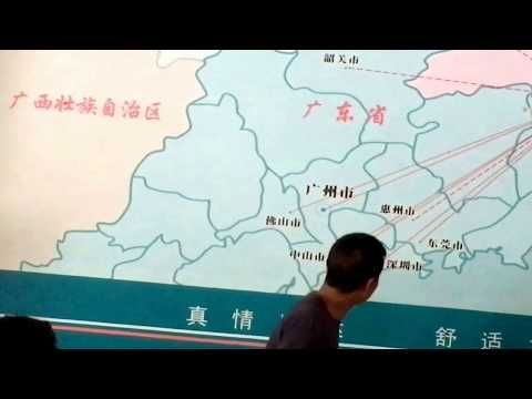 Map of exact location within guangdong where the next 4-5 vi