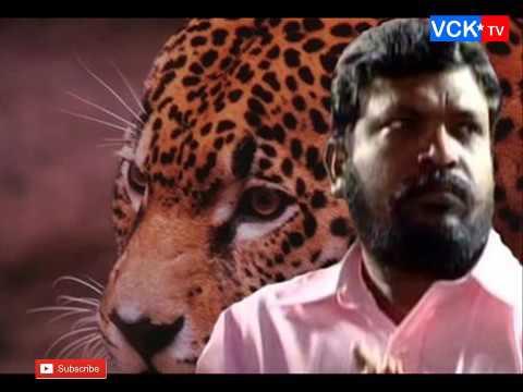 எழுச்சி தமிழர் திருமாவளவன் பாடல்கள் | Thirumavalavan Songs