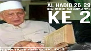 Video KH SYA'RONI AHMADI TAFSIR AL HADID 26-29 download MP3, 3GP, MP4, WEBM, AVI, FLV Agustus 2018