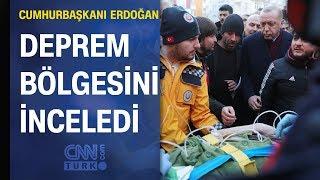 Cumhurbaşkanı Erdoğan, Elazığ ve Malatya'daki deprem bölgesini ziyaret etti