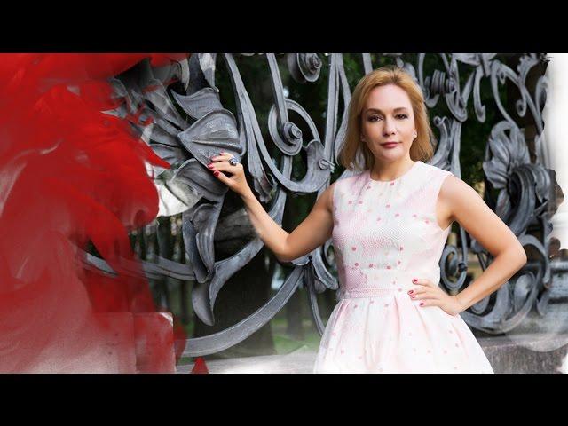 Татьяна Буланова— «Небойтесь любви» (Official Music Video)