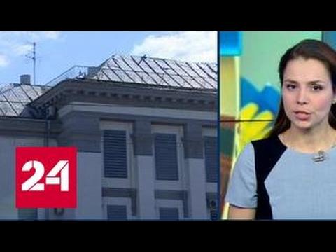 Украина расторгнет договоры аренды с посольством России