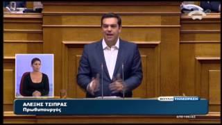 Τσίπρας για βουλευτές αντιπολίτευσης