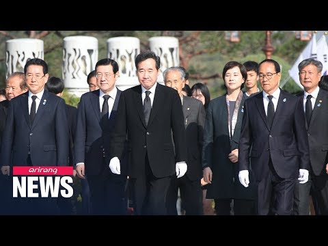 S. Korean PM Promises Better Society Grounded On Principles Of Fairness And Justice