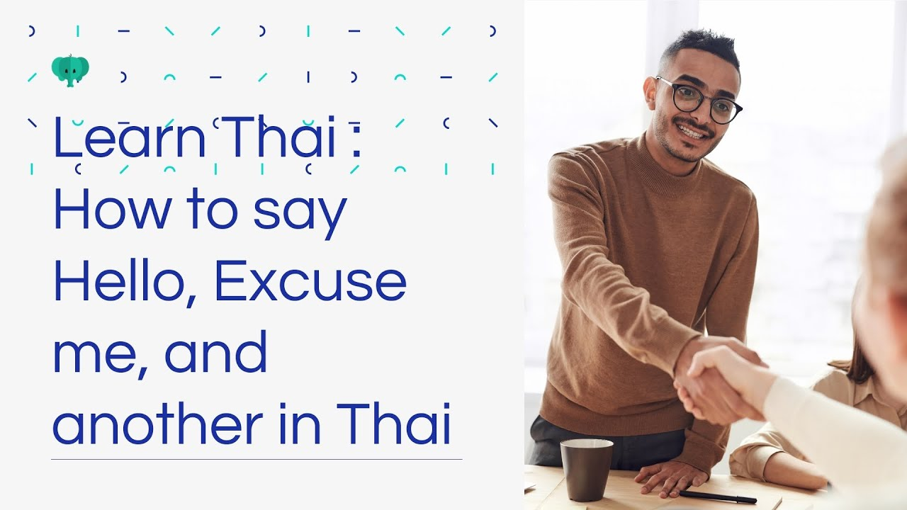 """How To Say """"Thank you"""" In Thai Language (Pronunciation With"""