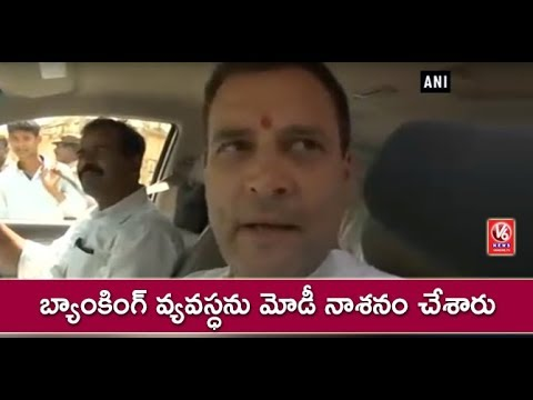 AICC Chief Rahul Gandhi: PM Narendra Modi Has Destroyed The Banking System | V6 News