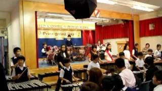 SEK Percussion Band Performanc