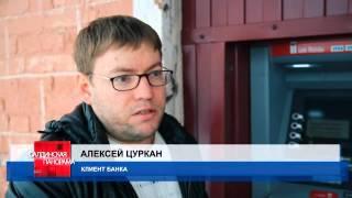 видео Интернет-банк Банка Москвы