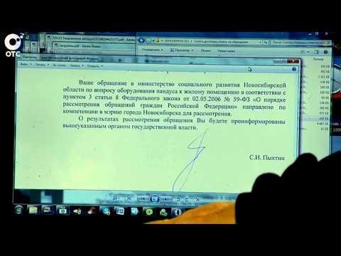 В Дзержинском районе Новосибирска житель пятиэтажки уже три года не может выйти на улицу