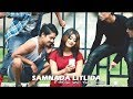 Download Samnada Litlida - Official Music  Release MP3 song and Music Video