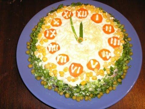 Смотреть новогодние салаты и рецепты
