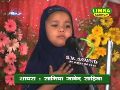 Samiyan Javed Bachchi Naat Paak Aishbagh Lucknow HD India