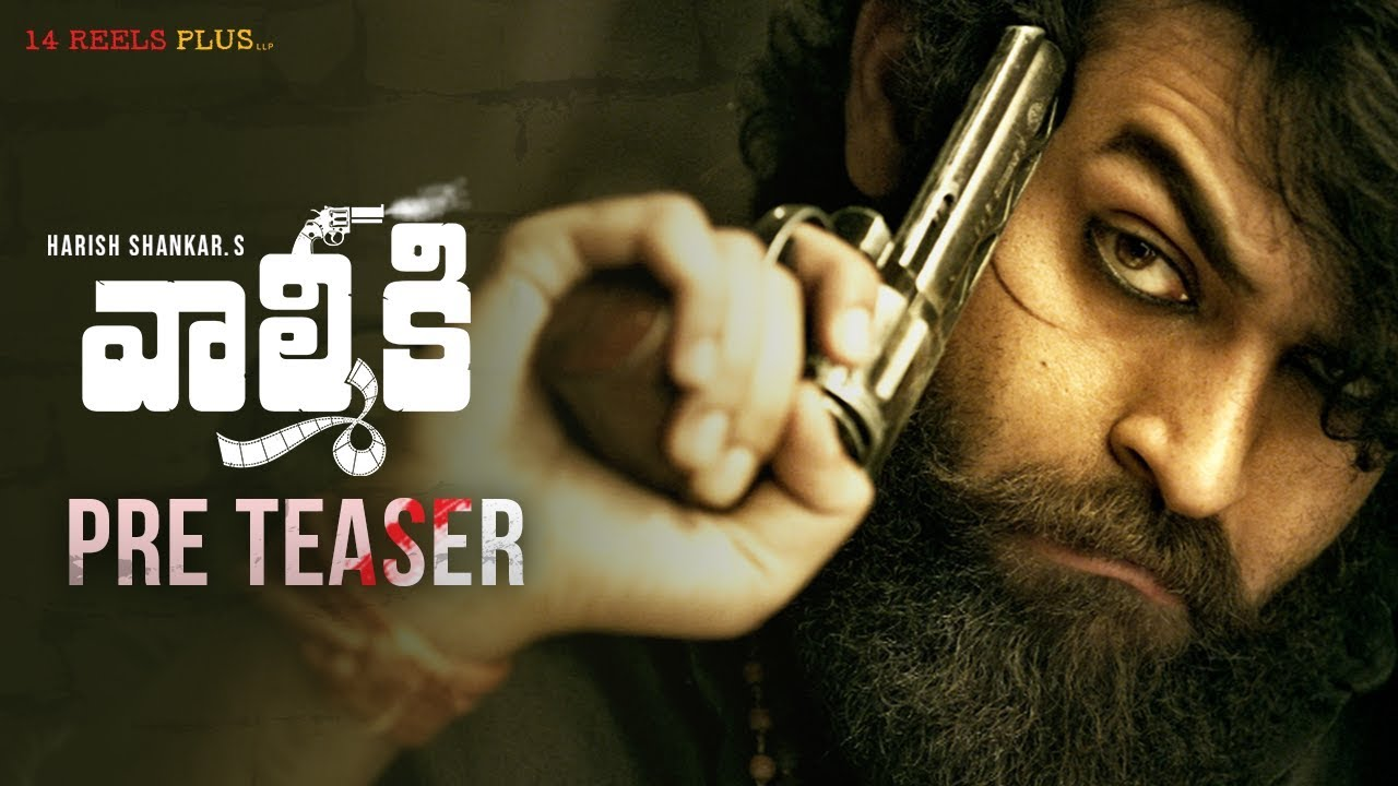 Image result for valmiki posters