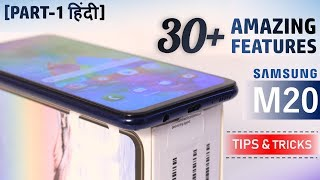 Samsung Galaxy M20 Tips & Tricks | 30+ Special Features [Part-1 - हिंदी]