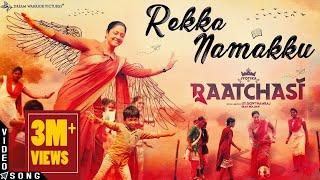 Raatchasi Rekka Namakku Jyotika Sy Gowtham Raj Sean Roldan Srinidhi S.mp3