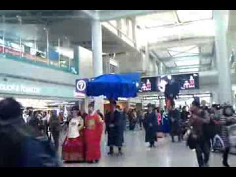 Traditional culture at Incheon International Airport