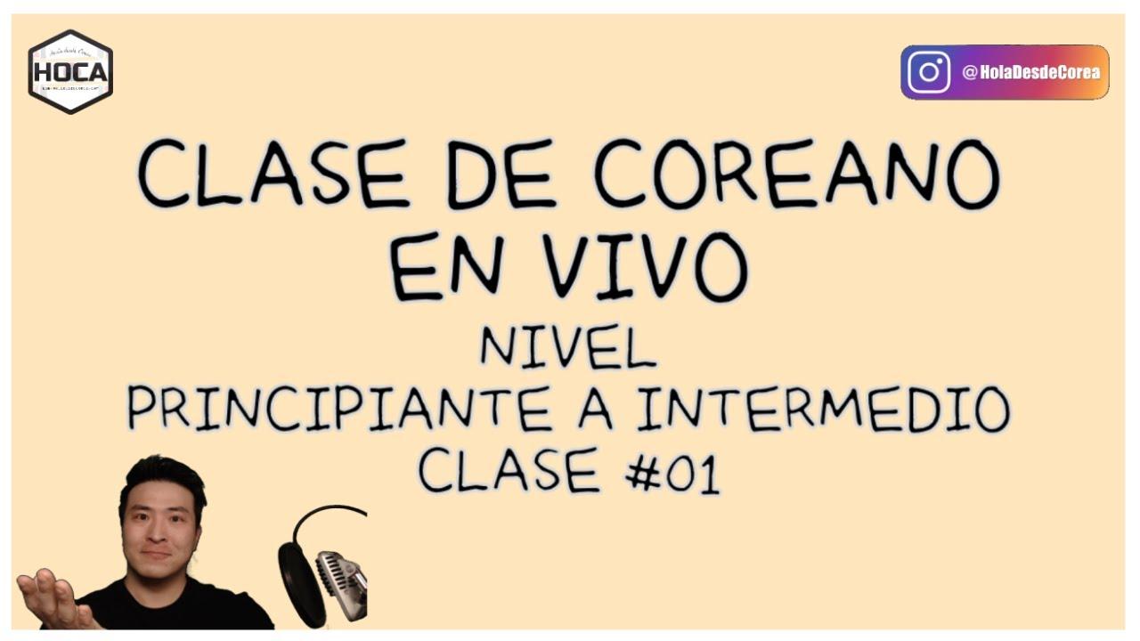 Download CICLO 2 CLASE 1   VERBO IR + PARTICULA 에   ZOOM   COREANO 🇰🇷