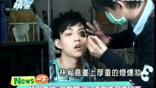 20110606三立完娛林宥嘉自然醒MV拍攝花絮