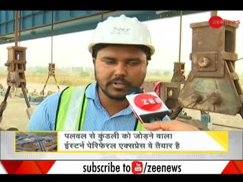 DNA: All you need to know about Eastern Peripheral Expressway