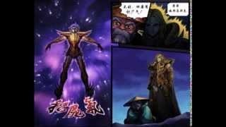 紫龙vs迪斯马斯克 サントスマイト 検索動画 15