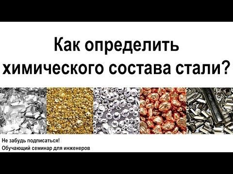 Определение химического состава и калорийности отдельных блюд