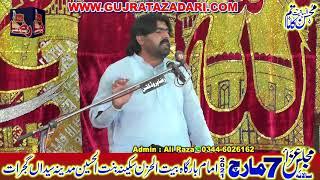 Zakir Rizwan Abbas Qayamat | 7 March 2021 | Madina Syedan Gujrat || Raza Production