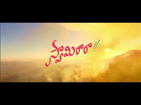 Swamy Ra Ra .. Telugu Short Film