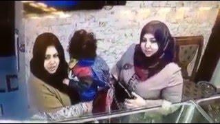 أمراة  تسرق زنجيل ذهب  في أحد محلات الصاغة في المنصور بطريقة احترافية