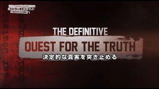 ドイツ科学捜査チーム~真実を追う者たち~1 第8話