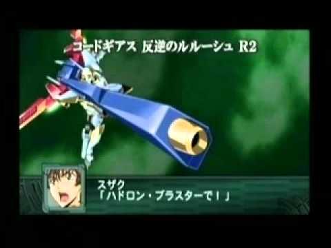 Super Robot Taisen Z2 Saisei-Hen - O2