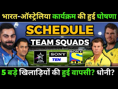 India Vs Australia 2020 ODI Series Full Schedule, Time Table, Team Squads & Live Telecasting Details