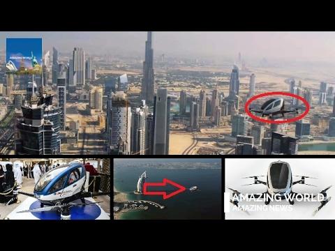 The world's first pilotless aerial vehicle Dubai : EHANG 184 : Drone Taxi Dubai : AAV Aircraft