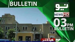 News Bulletin | 03:00 PM - 30 May 2018 | Neo News HD