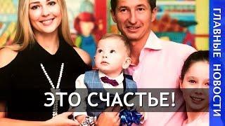 Дочь  Началовой проводит время с новой семьей Евгения Алдонина