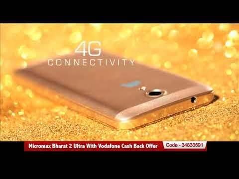 Micromax GSM Mobile Phones | Buy Micromax GSM Mobile Phones